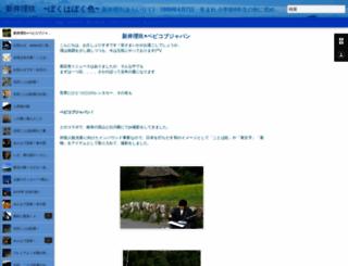 riku-kotobae.blogspot.jp screenshot
