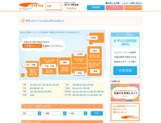 rikunabi-haken.yahoo.co.jp screenshot