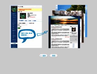rili.cnplph.com screenshot