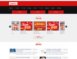 rilweb.com screenshot