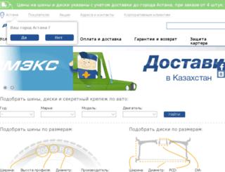rimeks.kz screenshot