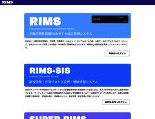 rims-web7.com screenshot