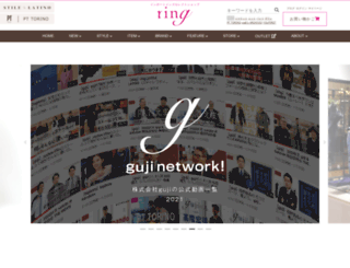 ring-store.jp screenshot