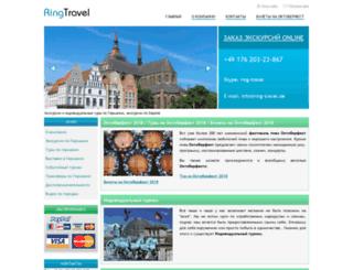 ring-travel.de screenshot