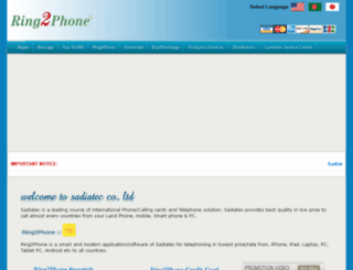 ring2phone.com screenshot