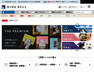 ringbell.co.jp screenshot