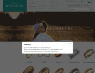 ringsoflove.ru screenshot