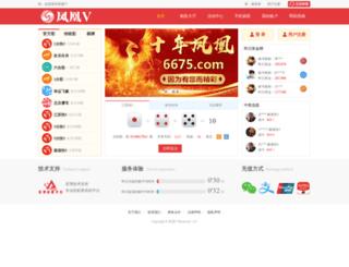 rinisaha.com screenshot