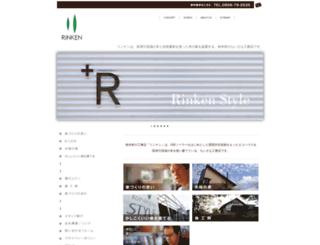 rinken-style.jp screenshot