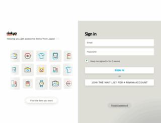 rinkya.com screenshot