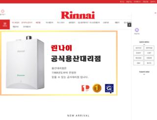 rinnaisale.co.kr screenshot