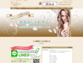rio-ginza.com screenshot