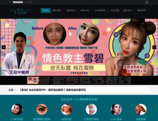 rioclinic.com.tw screenshot