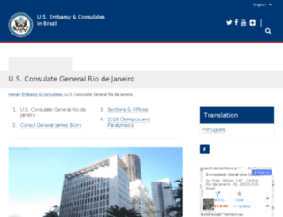 riodejaneiro.usconsulate.gov screenshot