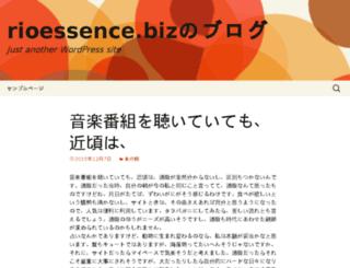 rioessence.biz screenshot