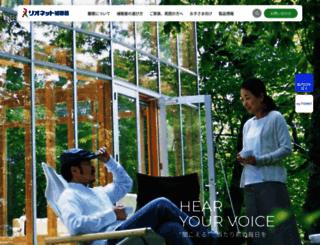 rionet.jp screenshot