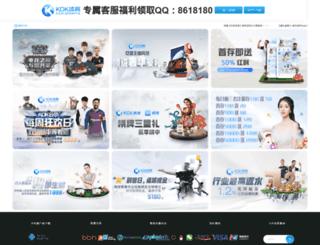 ripariandata.com screenshot