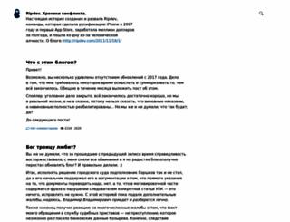 ripdev.com screenshot