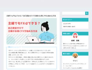 riraku-salon.com screenshot