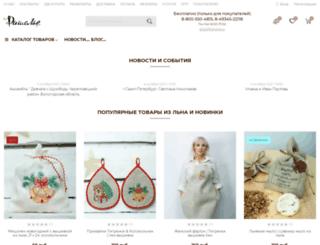rishelye.ru screenshot