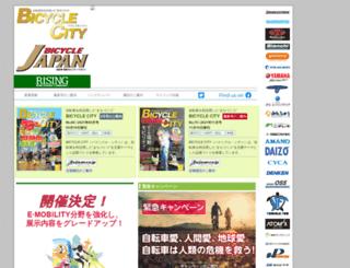 rising-publish.co.jp screenshot
