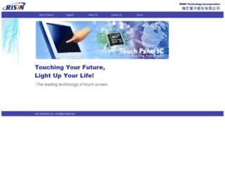risintech.com.tw screenshot