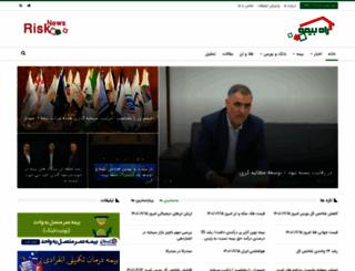 risknews.ir screenshot