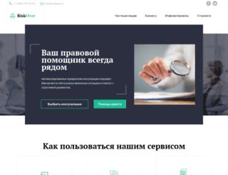 riskover.ru screenshot