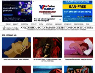 risunoc.com screenshot