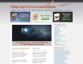 ritapoems.org screenshot