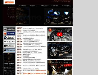 ritmo-sereno.com screenshot