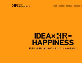 rits-c.jp screenshot