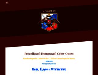 riuo.org screenshot