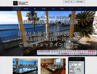 rivage-spa-hikigawa.jp screenshot