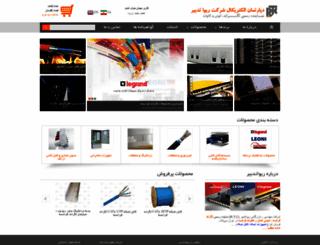 rivatadbir.net screenshot