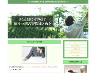 riveryoga.org screenshot