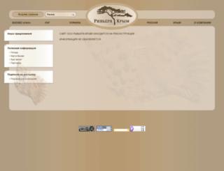 riviera-crimea.com screenshot