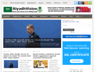 riyadhvision.com screenshot