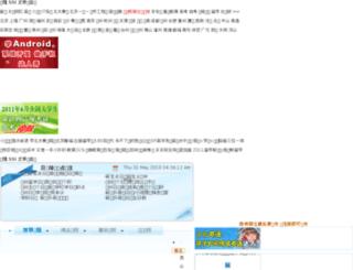 riyu.365zhaosheng.com screenshot