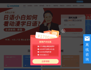 riyu365.com screenshot