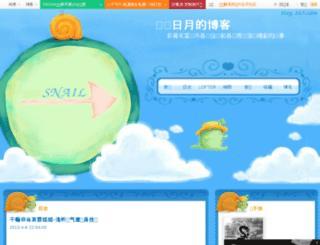 riyueliuguang.blog.163.com screenshot