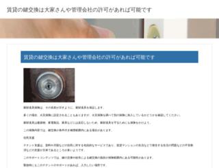 riyuu.org screenshot