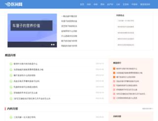 rj120.com screenshot