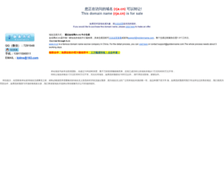 rja.cn screenshot