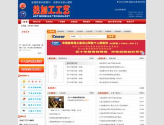 rjggy.com screenshot