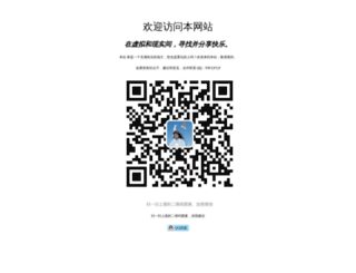 rjk.cn screenshot