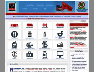 rjs.cn screenshot