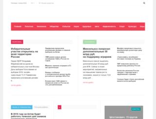 rk-press.ru screenshot