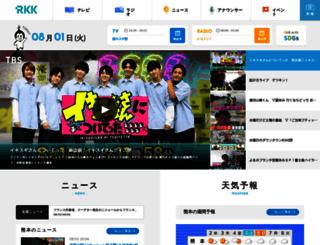 rkk.jp screenshot