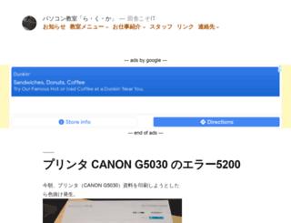 rkkoga.com screenshot